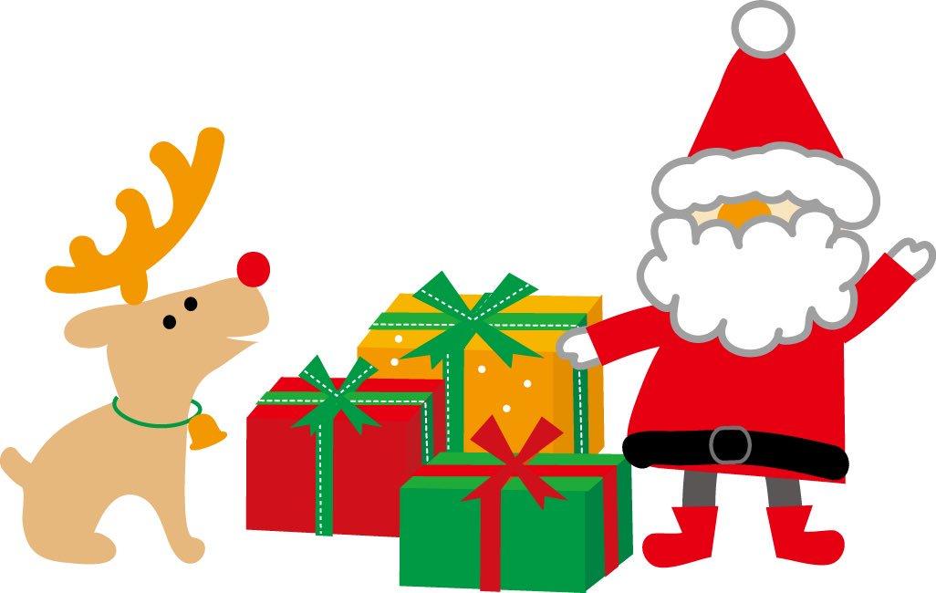 クリスマスイメージイラスト画像2