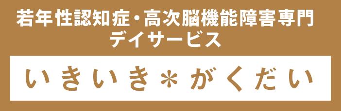 j_banner